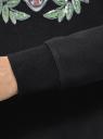 Свитшот хлопковый с принтом oodji #SECTION_NAME# (черный), 14801045-15/48015/2957P - вид 5