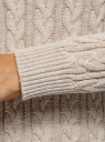 """Джемпер фактурной вязки """"в косичку"""" oodji для женщины (бежевый), 73807617-1B/49296/3301M"""