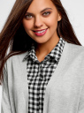 Кардиган удлиненный с карманами oodji для женщины (серый), 63212572/18239/2000M