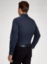 Рубашка базовая с длинным рукавом oodji для мужчины (синий), 3B140008M/34146N/7900N