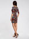 Платье трикотажное облегающее oodji #SECTION_NAME# (синий), 14001121-3B/16300/7955F - вид 3