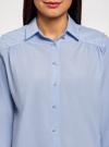 Рубашка свободного силуэта с декоративными бусинами oodji #SECTION_NAME# (синий), 13K11014/26468/7400N - вид 4