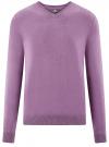 Пуловер базовый с V-образным вырезом oodji #SECTION_NAME# (фиолетовый), 4B212007M-1/34390N/8001M