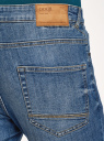 Джинсы skinny укороченные oodji для мужчины (синий), 6L160007M/45068/7500W