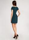 Платье из плотной ткани с V-образным вырезом и молнией на спине oodji для женщины (зеленый), 11913028/45559/6C00N