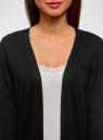 Кардиган вязаный с ажурной спинкой oodji для женщины (черный), 73212324-3/48117/2900N