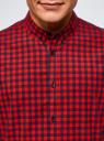 Рубашка хлопковая в клетку oodji #SECTION_NAME# (красный), 3L310168M/48837N/4529C - вид 4