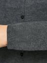 Жакет вязаный на пуговицах oodji для женщины (серый), 73212401-1B/45904/2500M
