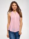 Топ базовый из вискозы oodji для женщины (розовый), 14911008-1B/48756/4000N - вид 2