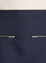 Юбка-трапеция с декоративными молниями oodji для женщины (синий), 11600436-1/45270/7900N
