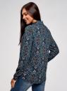 Блузка вискозная прямого силуэта oodji #SECTION_NAME# (синий), 11411098-3/24681/7919E - вид 3
