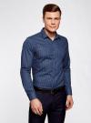 Рубашка хлопковая приталенная oodji #SECTION_NAME# (синий), 3L310143M/46603N/7975G - вид 2