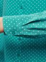 Блузка базовая из вискозы oodji #SECTION_NAME# (бирюзовый), 11411136B/26346/6D10D - вид 5