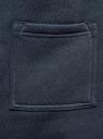 Брюки трикотажные на завязках oodji #SECTION_NAME# (синий), 5B200004M-1/44119N/7900N - вид 5