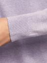 Кардиган удлиненный без застежки oodji #SECTION_NAME# (фиолетовый), 73212385-4B/48117/8000M - вид 5
