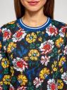 Свитшот принтованный с контрастной отделкой oodji для женщины (разноцветный), 24801012M/43039/2912F