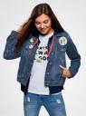 Куртка джинсовая со значками oodji #SECTION_NAME# (синий), 11109031/46654/7900W - вид 2