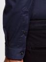 Рубашка базовая приталенная oodji #SECTION_NAME# (синий), 3B140002M/34146N/7500N - вид 5