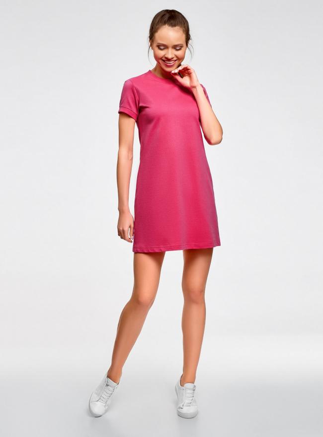 Платье трикотажное свободного силуэта oodji для женщины (розовый), 14000162B/47481/4701N