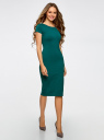 Платье миди (комплект из 2 штук) oodji #SECTION_NAME# (разноцветный), 24001104T2/47420/19NHN - вид 6