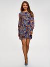 Платье прямого силуэта из струящейся ткани oodji #SECTION_NAME# (синий), 11900150-13/13632/2970F - вид 2