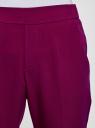Брюки зауженные на эластичном поясе oodji для женщины (розовый), 11703091B/18600/4C00N