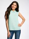 Блузка базовая без рукавов с воротником oodji #SECTION_NAME# (зеленый), 11411084B/43414/6500N - вид 2