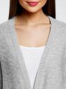 Кардиган удлиненный с карманами oodji #SECTION_NAME# (серый), 63205246/31347/2012M - вид 4