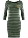 Платье трикотажное в полоску oodji #SECTION_NAME# (зеленый), 14001071-11/46148/6729S