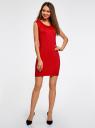 Платье трикотажное с круглым вырезом oodji #SECTION_NAME# (красный), 14008014-6B/46943/4500N - вид 2