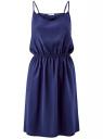 Сарафан базовый на резинке и тонких бретелях oodji для женщины (синий), 11900157B/14897/7903N