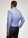 Рубашка базовая приталенная oodji для мужчины (синий), 3B110019M/44425N/7075G - вид 3