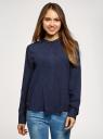 Блузка вискозная А-образного силуэта oodji #SECTION_NAME# (синий), 21411113B/26346/7900N - вид 2