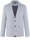 Пиджак приталенный на пуговицах oodji #SECTION_NAME# (синий), 2L420261M/49145N/7010O
