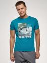 Футболка хлопковая с принтом oodji для мужчины (бирюзовый), 5L621002I-55/44135N/7619P