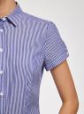 Рубашка хлопковая с коротким рукавом oodji #SECTION_NAME# (синий), 13K01004B/33081/1075S - вид 5