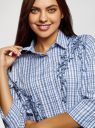 Рубашка свободного силуэта с асимметричным низом oodji #SECTION_NAME# (синий), 13K11002-6/49405/7010C - вид 4