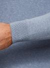 Пуловер базовый с V-образным вырезом oodji #SECTION_NAME# (синий), 4B212007M-1/34390N/7001M - вид 5