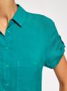 Блузка из вискозы с нагрудными карманами oodji #SECTION_NAME# (бирюзовый), 11400391-3B/24681/7300N - вид 5
