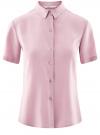 Блузка вискозная с короткими рукавами oodji #SECTION_NAME# (розовый), 11411137B/14897/4000N