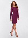 Платье трикотажное облегающего силуэта oodji #SECTION_NAME# (фиолетовый), 14001183B/46148/8301N - вид 6