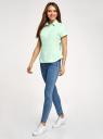 Рубашка хлопковая с коротким рукавом oodji для женщины (зеленый), 13K01004-1B/14885/6501N