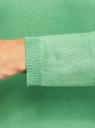 Джемпер с длинными рукавами и круглым вырезом oodji для женщины (зеленый), 73812659B/45641/6500N