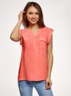 Блузка вискозная с нагрудными карманами oodji #SECTION_NAME# (розовый), 21412132-6B/48756/4300N - вид 2