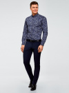Рубашка принтованная из хлопка oodji для мужчины (синий), 3B110027M/19370N/7975E - вид 6