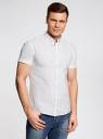 Рубашка принтованная с коротким рукавом oodji #SECTION_NAME# (белый), 3L410095M/39312N/1075G - вид 2