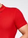 Сорочка верхняя трик. мужская oodji #SECTION_NAME# (красный), 5B422001M/44032N/4500N - вид 5