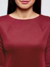 Платье облегающего силуэта на молнии oodji #SECTION_NAME# (красный), 14001105-8B/48480/4903N - вид 4
