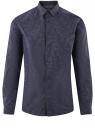 "Рубашка хлопковая с принтом ""пейсли"" oodji #SECTION_NAME# (синий), 3L110333M/19370N/7974E"