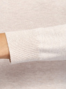 Свитер вязаный базовый oodji для женщины (бежевый), 74412005-5B/45647/3301M